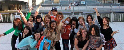 Occidentales en Japón