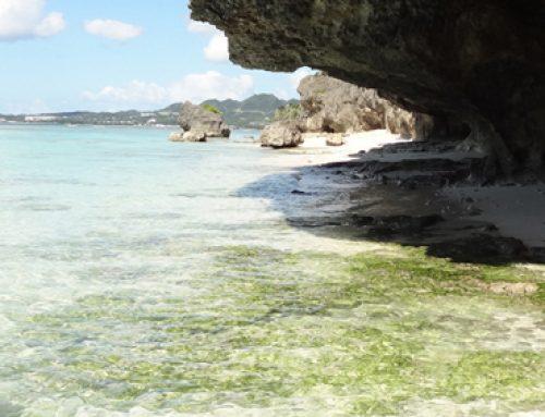 Okinawa: el paraíso japonés o el edén norteamericano