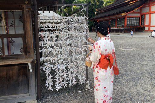 Curiosidades Tokyo