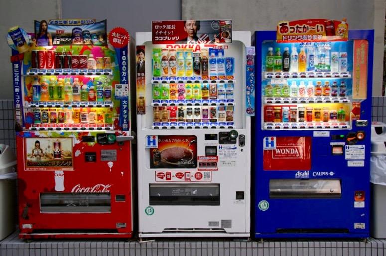 maquinas-bebidas-japon
