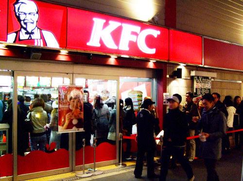 navidad-japonesa-kfc