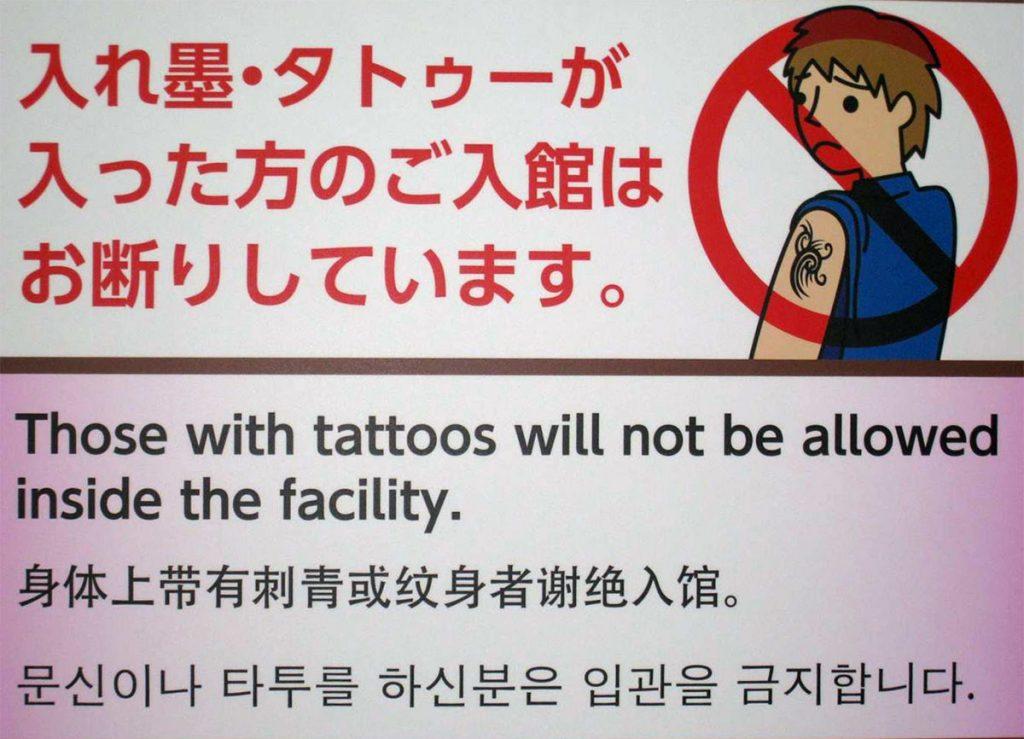 onsen-tatuajes